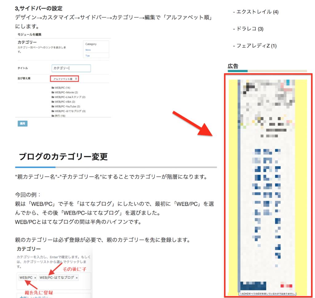 f:id:yorimichi_ticket:20170616224946p:plain