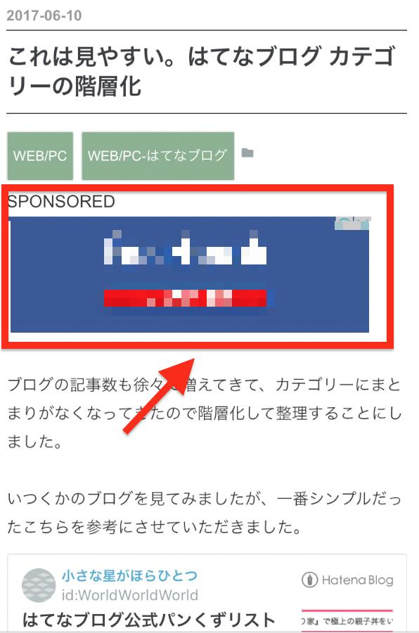 f:id:yorimichi_ticket:20170616225018p:plain