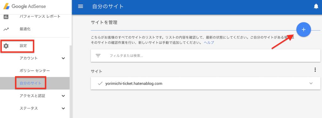 f:id:yorimichi_ticket:20170622074208p:plain