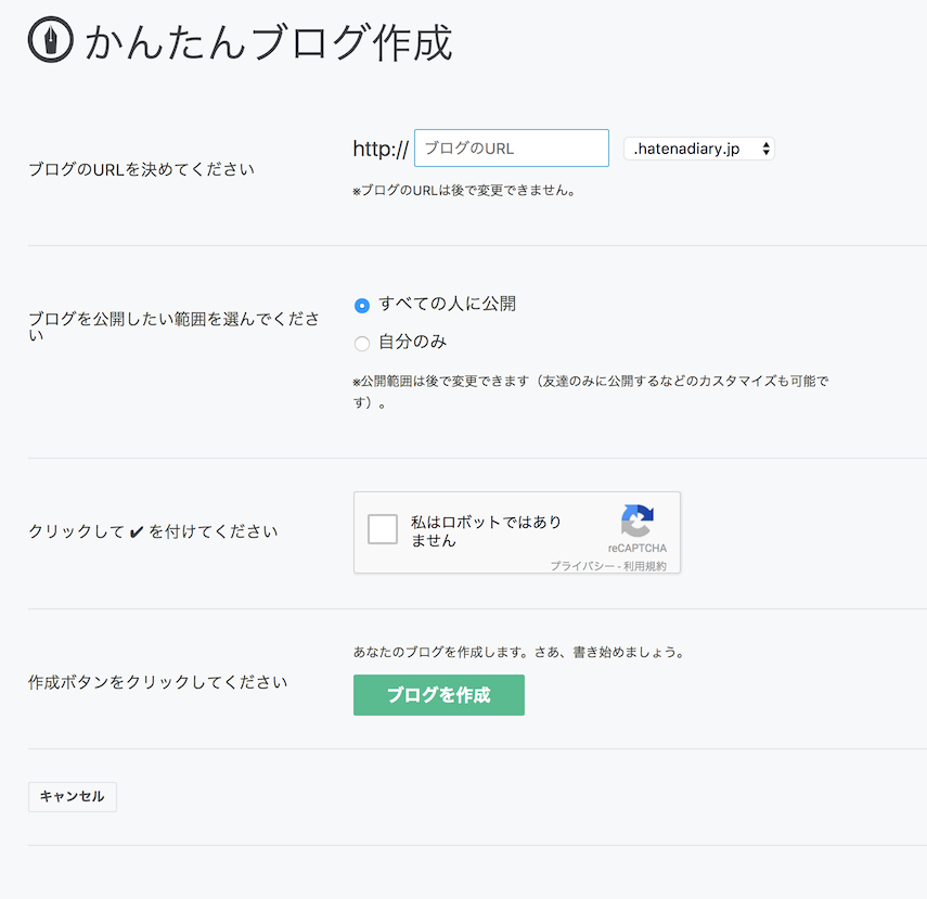 f:id:yorimichi_ticket:20170628185956p:plain