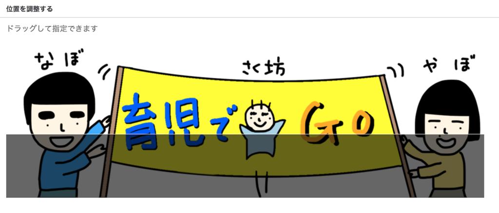f:id:yorimichi_ticket:20170629224440p:plain