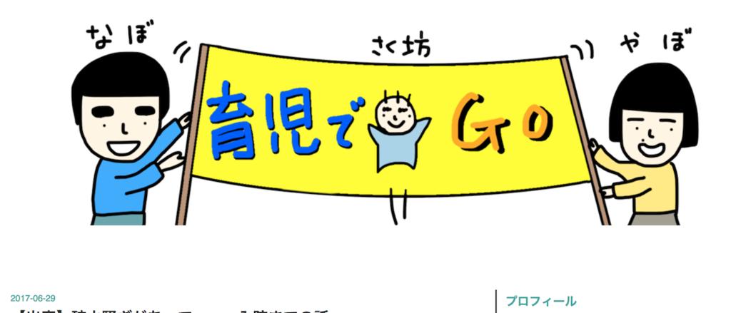 f:id:yorimichi_ticket:20170629224916p:plain