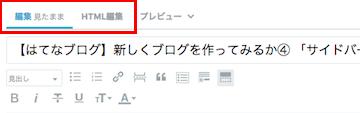 f:id:yorimichi_ticket:20170702111316p:plain