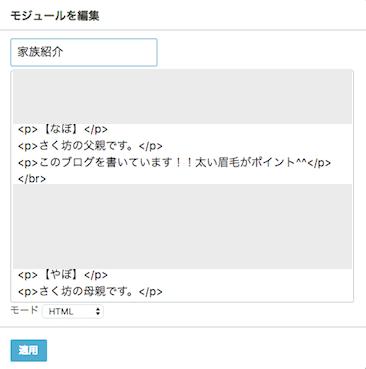 f:id:yorimichi_ticket:20170702112756p:plain
