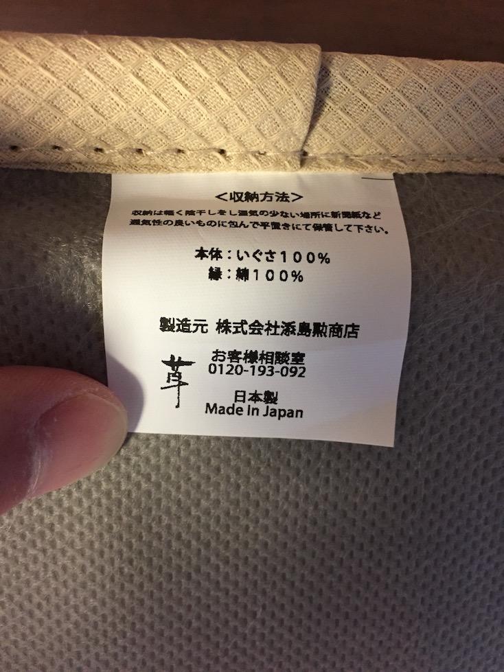 f:id:yorimichi_ticket:20170821212723j:plain