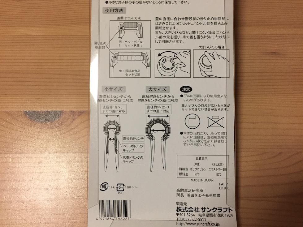 f:id:yorimichi_ticket:20171015190720j:plain