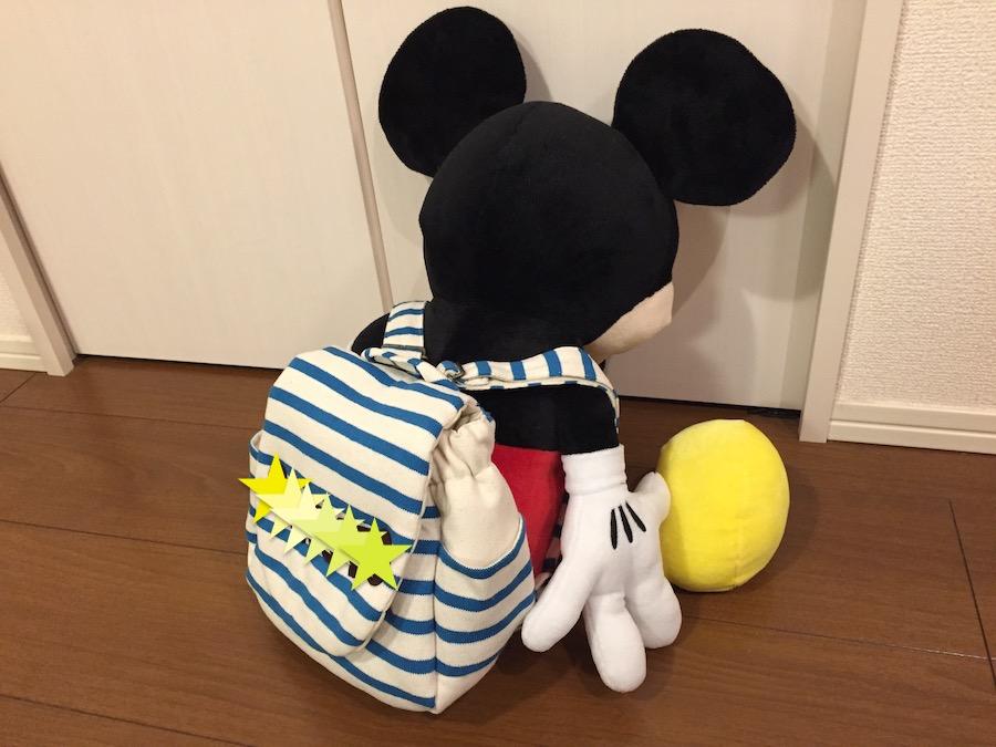 f:id:yorimichi_ticket:20171024214858j:plain