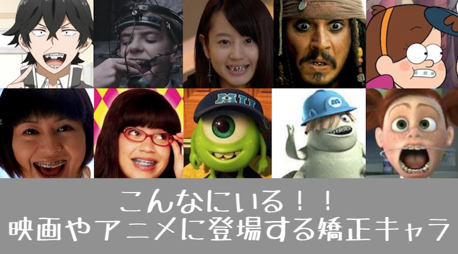 f:id:yorimichi_ticket:20180226222929p:plain