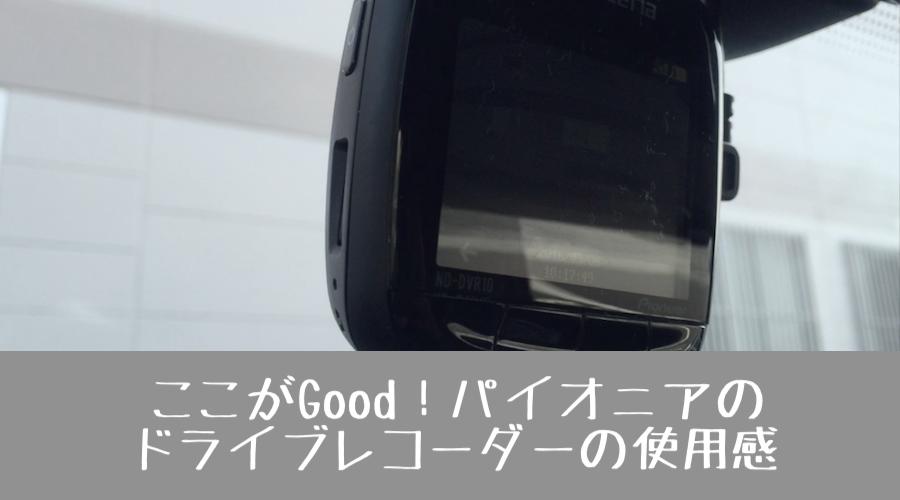 f:id:yorimichi_ticket:20180331144342p:plain