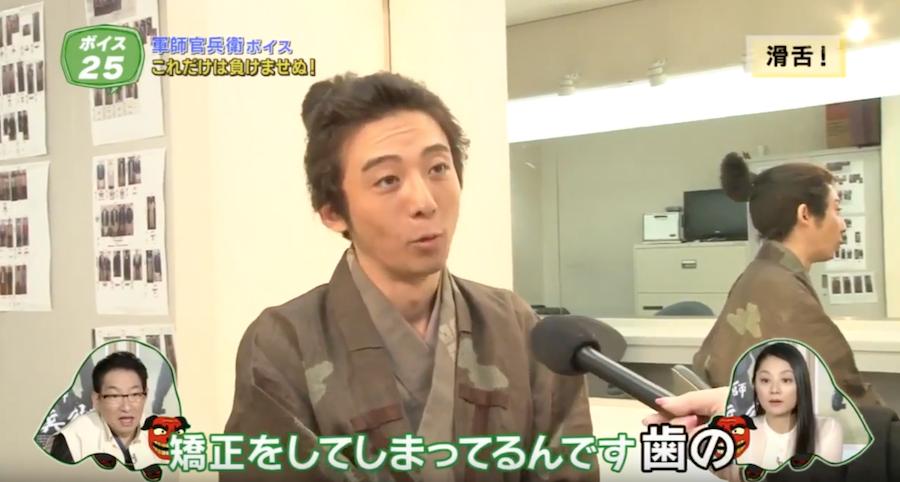 高橋一生50ボイススペシャルインタビュー