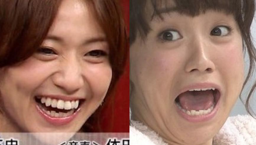 大島優子歯並び確認