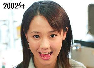 沢尻エリカ2002年ビジュアルクイーン