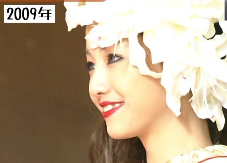 沢尻エリカ2009年結婚式