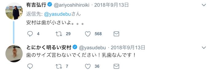 f:id:yorimichi_ticket:20190116052218p:plain