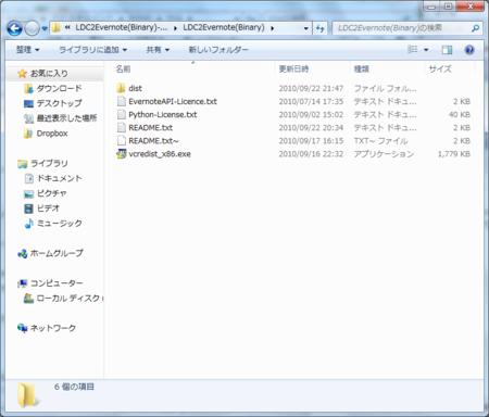f:id:yoriyuki:20100922214224p:image
