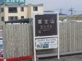 2017.08 JR中央本線
