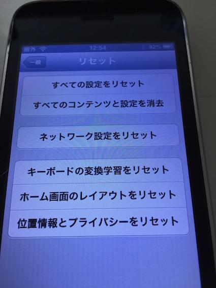 f:id:yorokagura:20160716211136j:plain