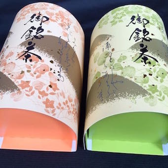 f:id:yorokagura:20161016000319j:plain