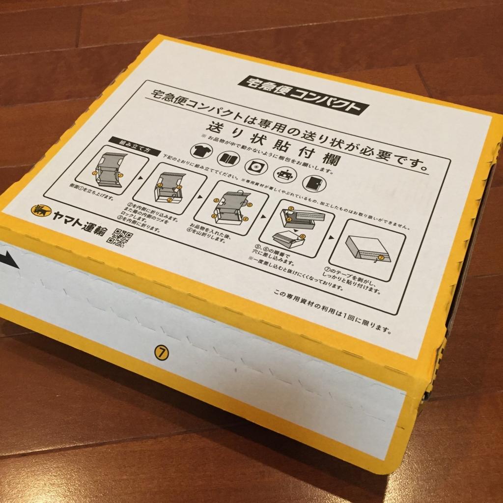 f:id:yorokagura:20161018214525j:plain