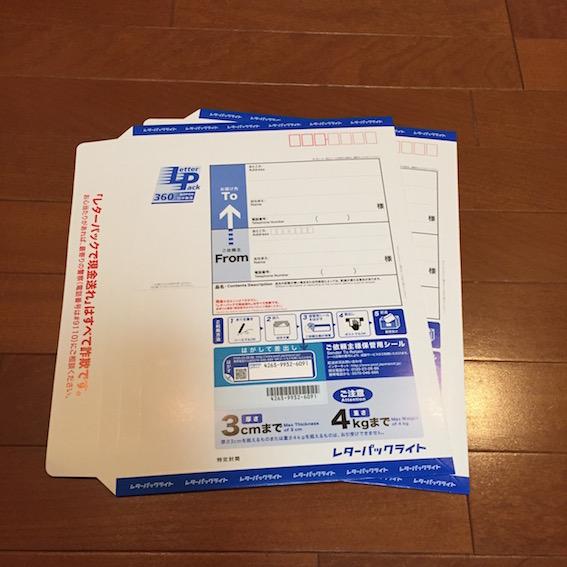 f:id:yorokagura:20161113221234j:plain