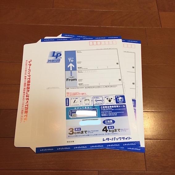 f:id:yorokagura:20161113222308j:plain