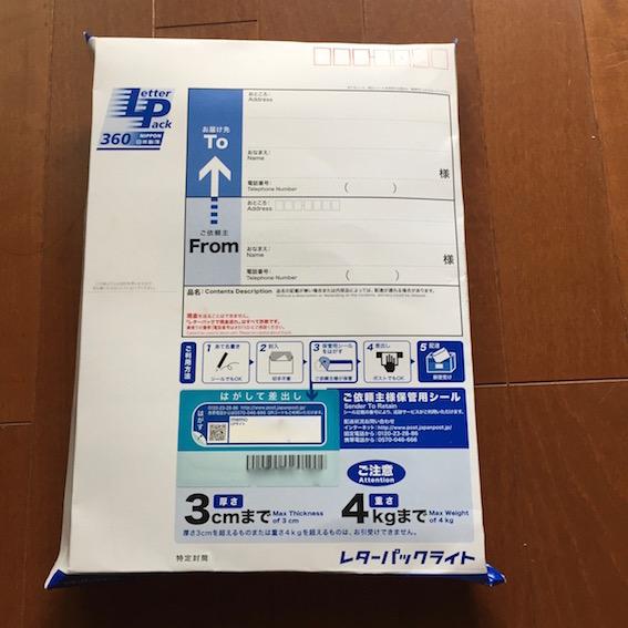 f:id:yorokagura:20161114222708j:plain