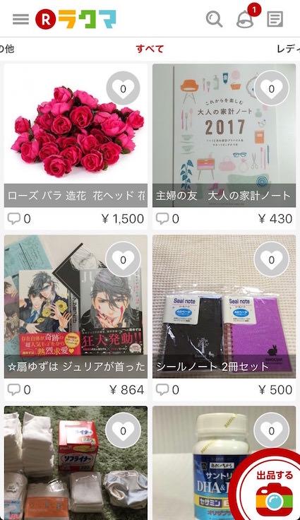 f:id:yorokagura:20161206124717j:plain