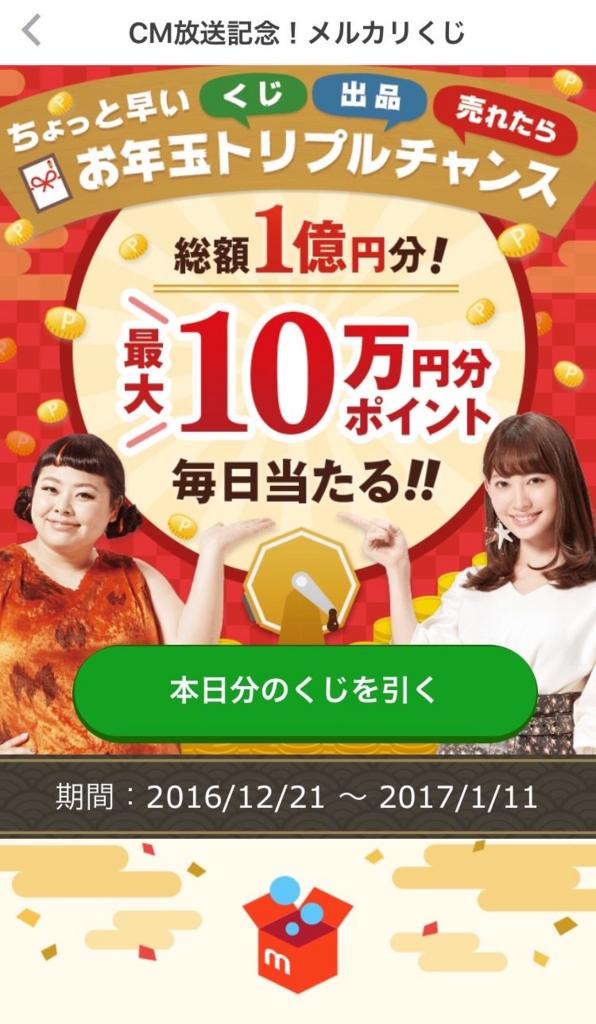 f:id:yorokagura:20161223134628j:plain