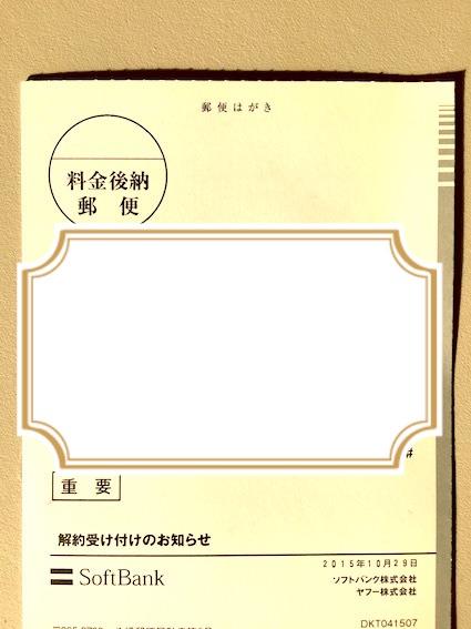 f:id:yorokagura:20170206212344j:plain