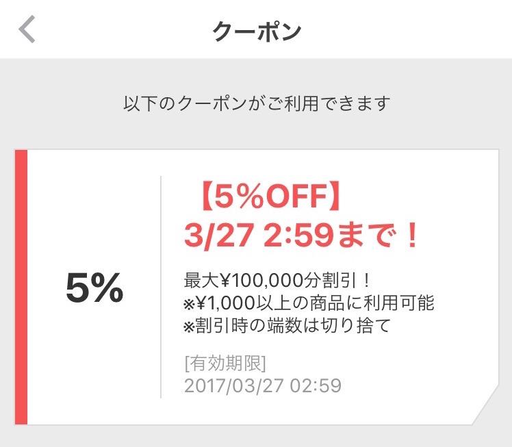 f:id:yorokagura:20170325194455j:plain