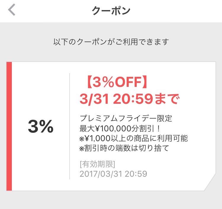 f:id:yorokagura:20170330205523j:plain