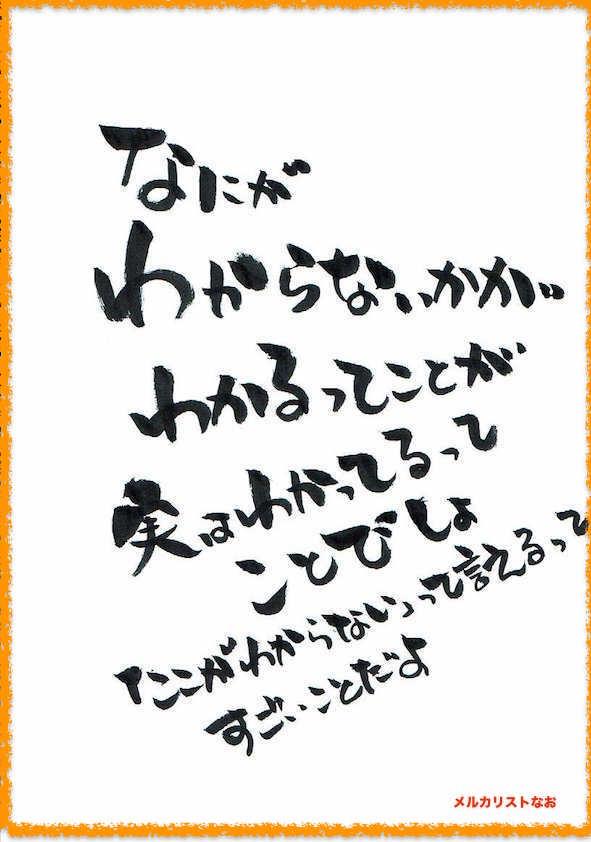 f:id:yorokagura:20170401224621j:plain