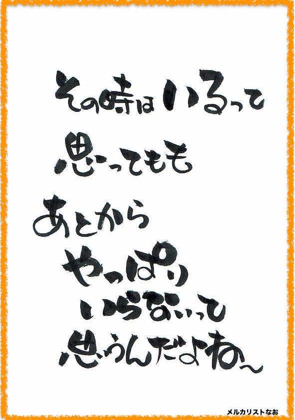 f:id:yorokagura:20170401224656j:plain