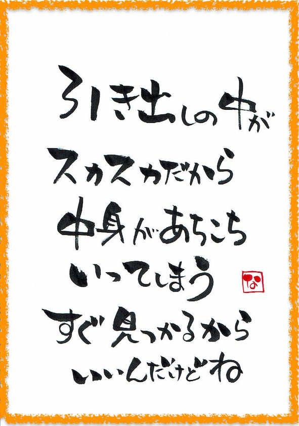 f:id:yorokagura:20170403221625j:plain