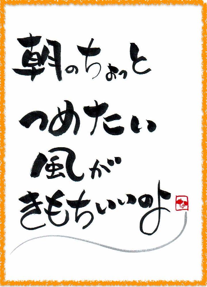 f:id:yorokagura:20170404214757j:plain
