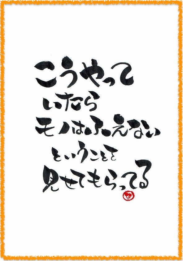 f:id:yorokagura:20170406224756j:plain