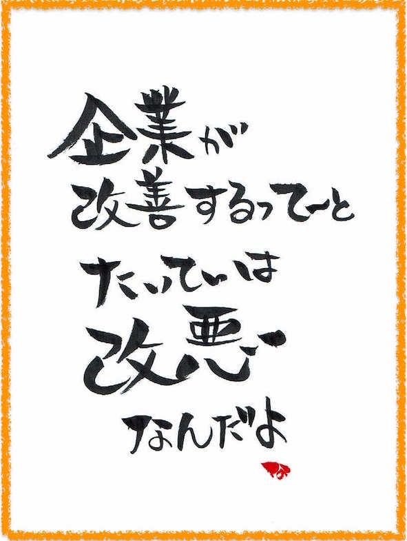 f:id:yorokagura:20170414235353j:plain