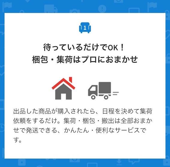 f:id:yorokagura:20170419212239j:plain