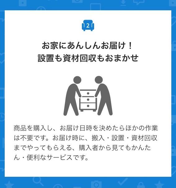 f:id:yorokagura:20170419212241j:plain