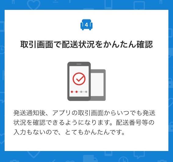 f:id:yorokagura:20170419212247j:plain