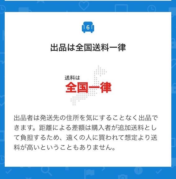 f:id:yorokagura:20170419212250j:plain