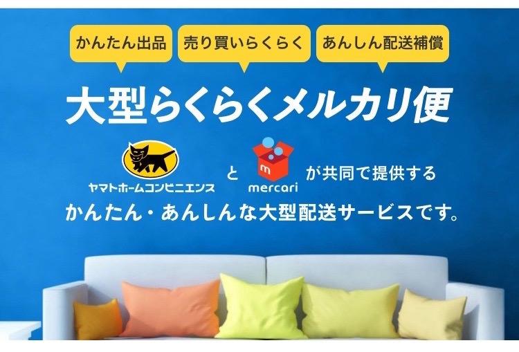 f:id:yorokagura:20170419215829j:plain