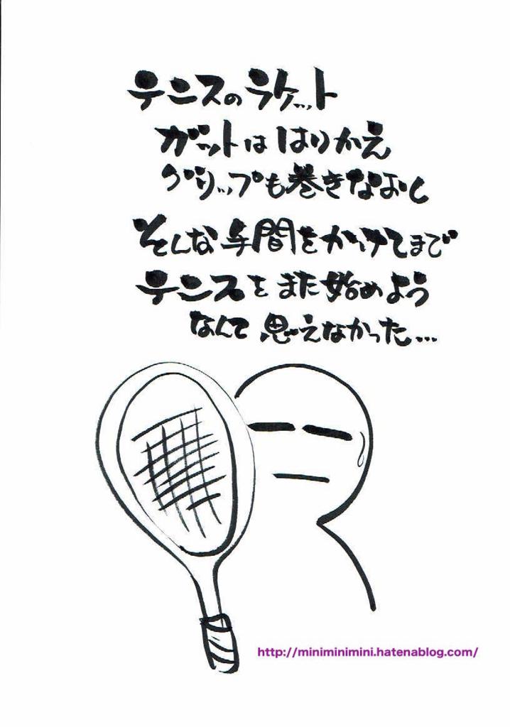 f:id:yorokagura:20170521232907j:plain