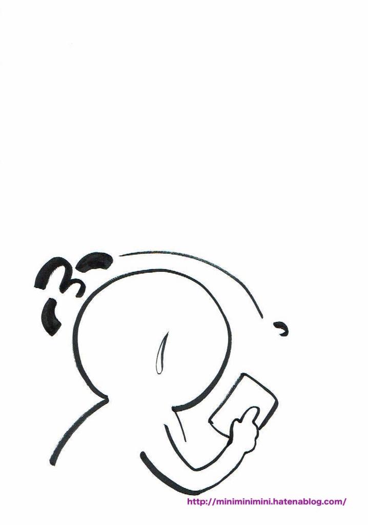 f:id:yorokagura:20170522222713j:plain