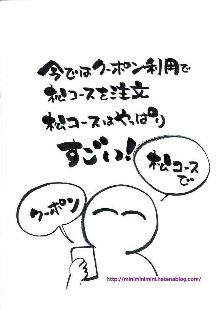 f:id:yorokagura:20170524213726j:plain