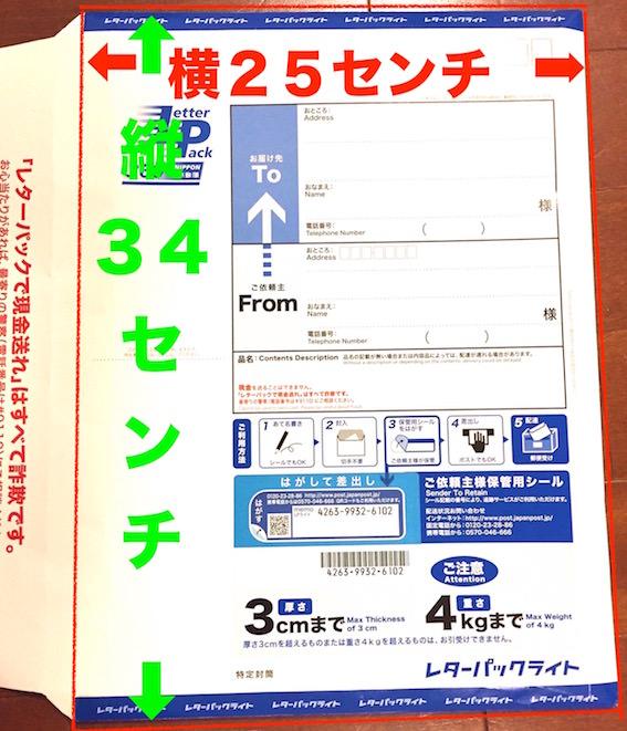 f:id:yorokagura:20170525222924j:plain