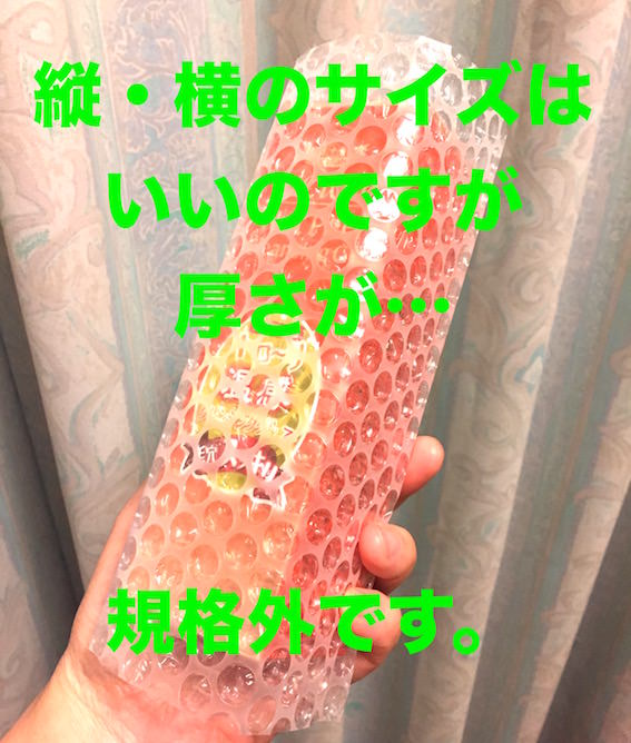 f:id:yorokagura:20170525224648j:plain