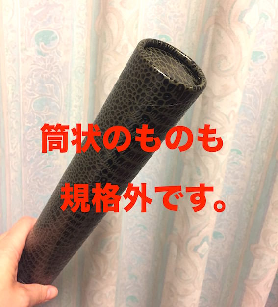 f:id:yorokagura:20170525224803j:plain