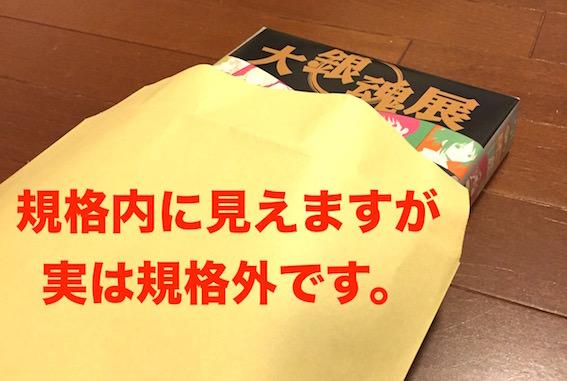 f:id:yorokagura:20170525224919j:plain