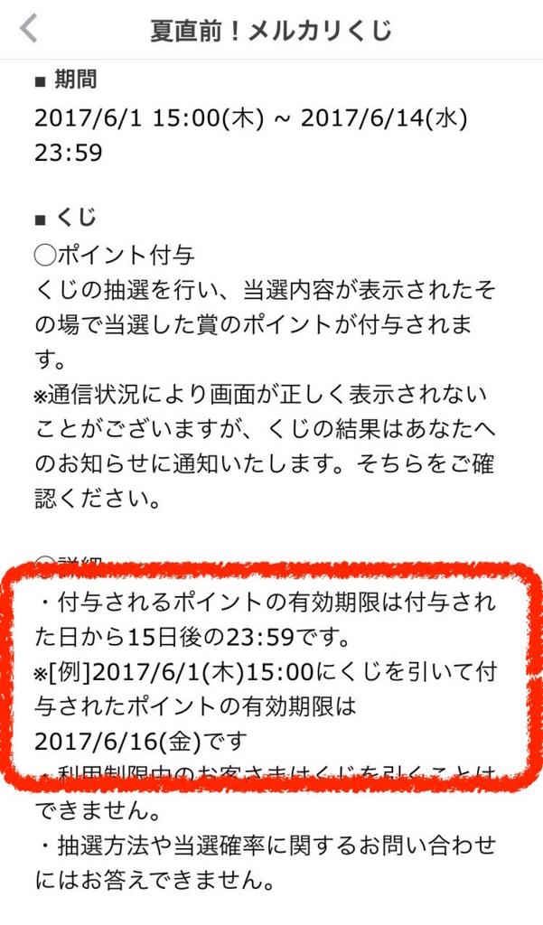 f:id:yorokagura:20170608234053j:plain